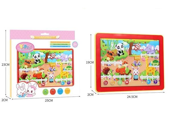 English rabbit Xiaobei zoo tablet learning machine