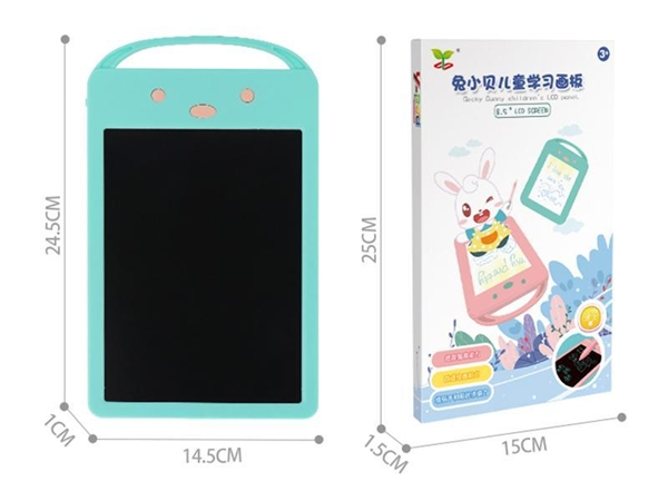 8.5-inch LCD electronic tablet