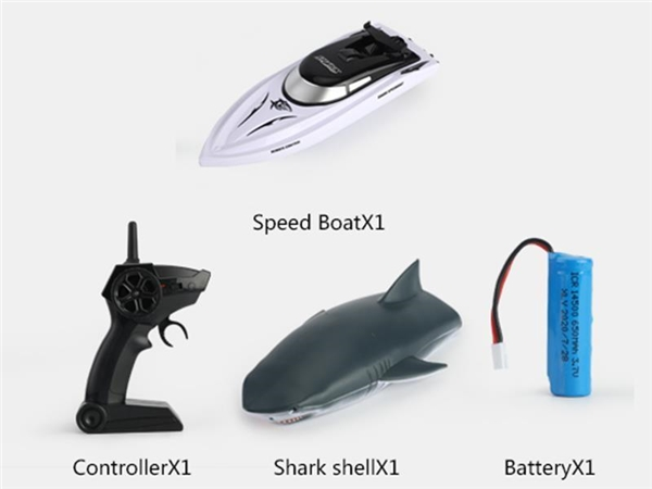 2.4G shark remote control ship