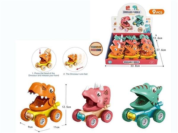 Press the dinosaur car (9pcs)