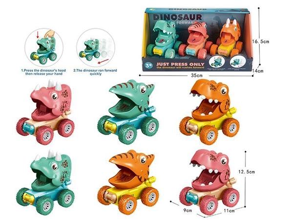 Press dinosaur car (3pcs)