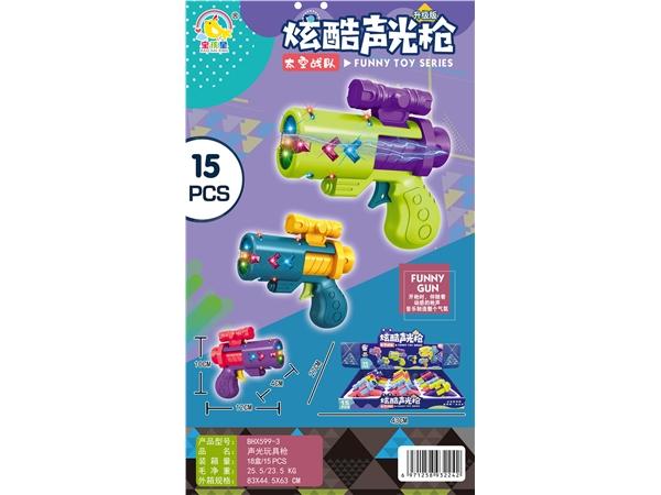 Acousto optic toy gun
