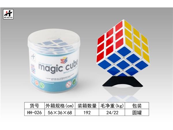 Third order magic cube puzzle intelligence toy