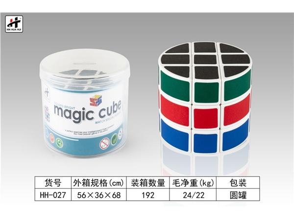 Cylindrical cube puzzle intelligence toy