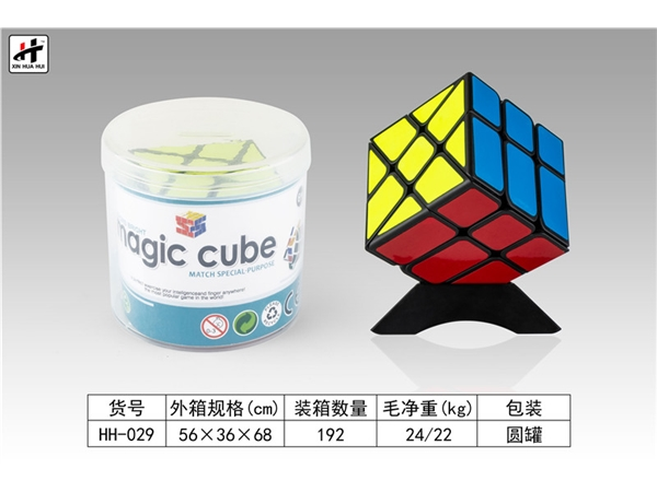 Wind fire wheel cube puzzle intelligence toy