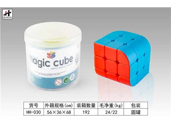 Special shaped magic cube puzzle intelligence toy