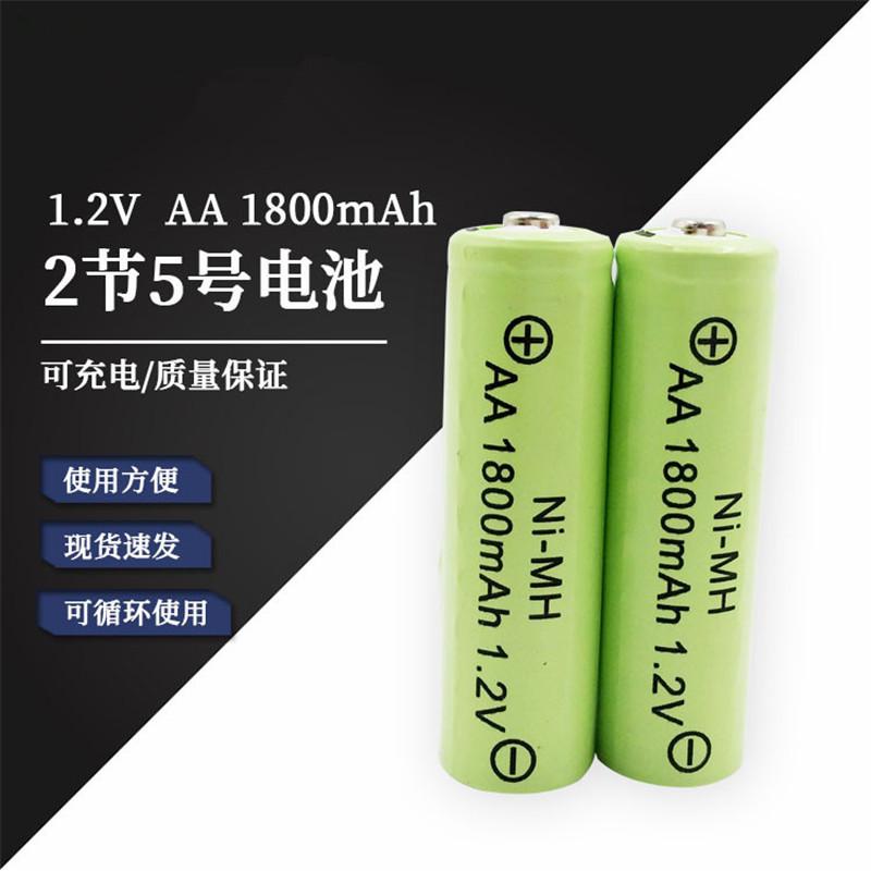 2 No. 5 1800 batteries