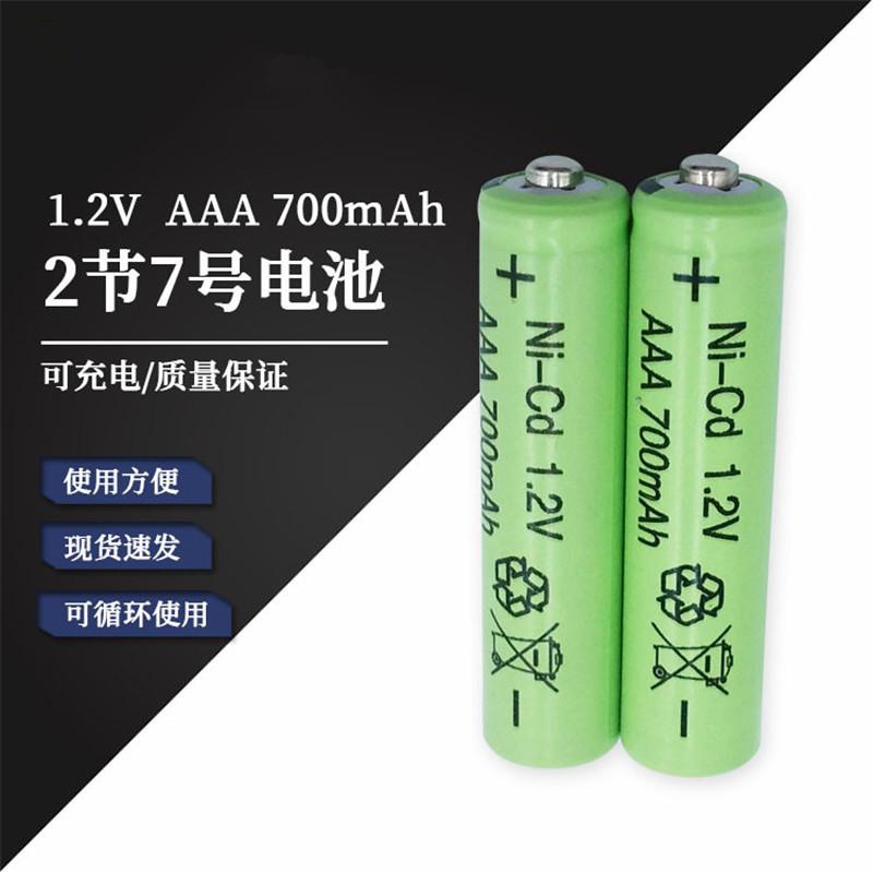 2 No. 7 batteries