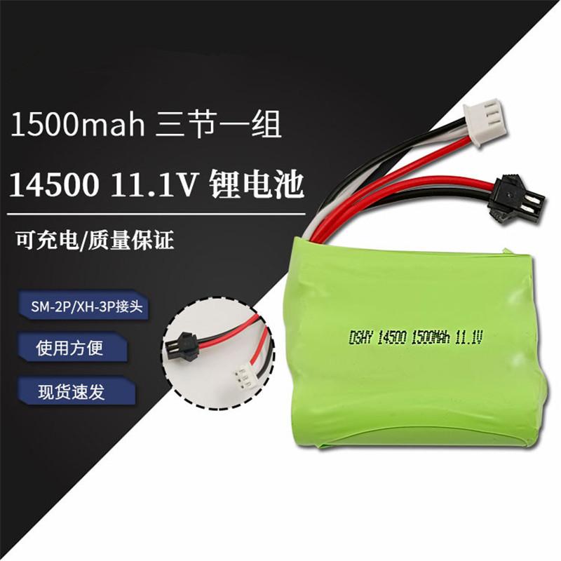 11.1v battery