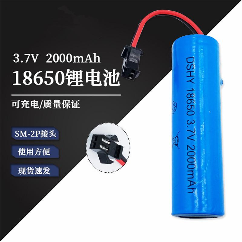 2000 battery
