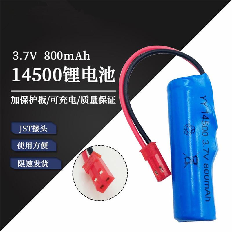 14500 3.7 JST battery