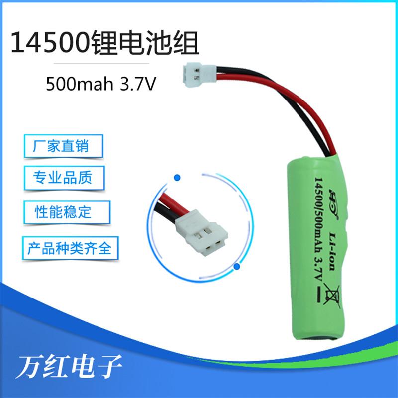 14500 500mah 3.7V lithium battery pack