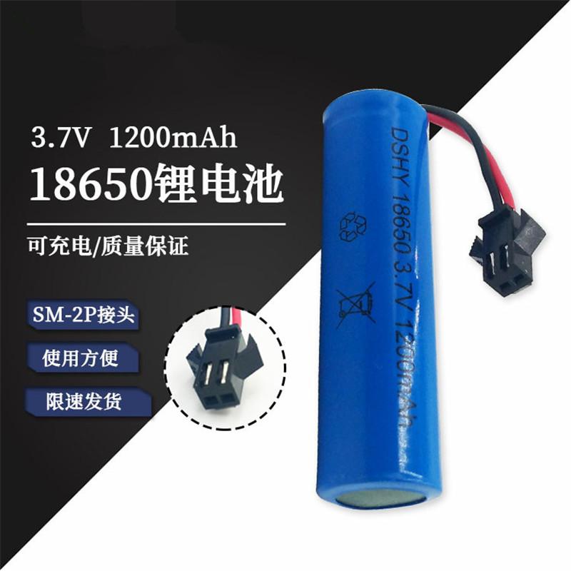 18650 3.7V 1200 battery