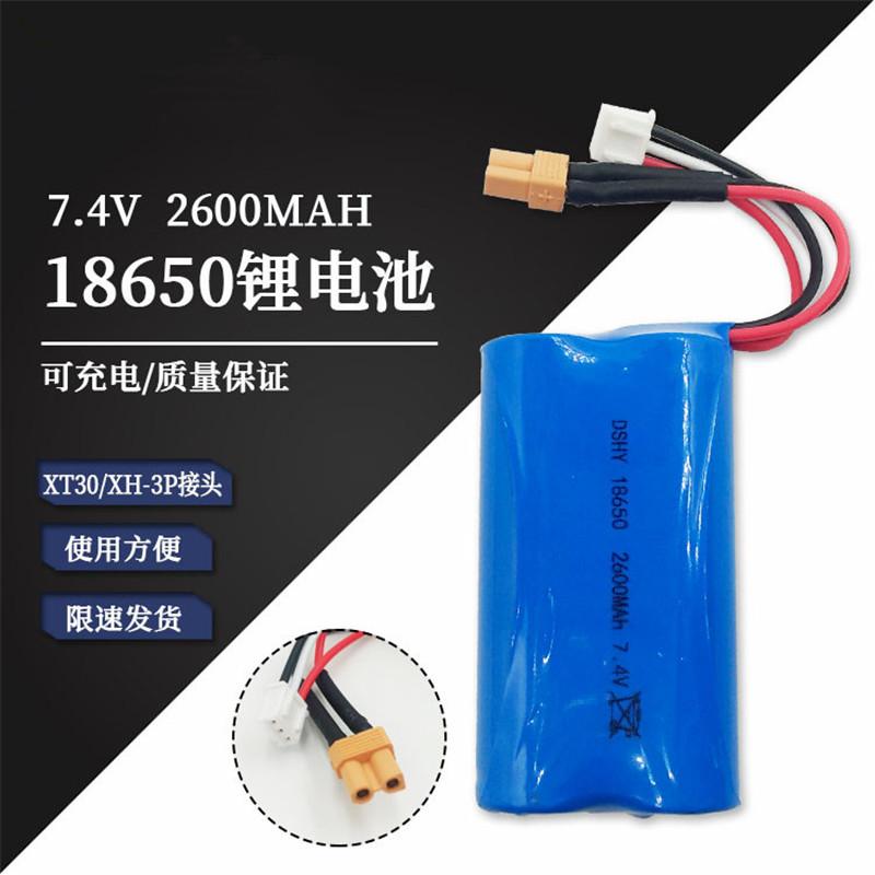 18650 2600 battery