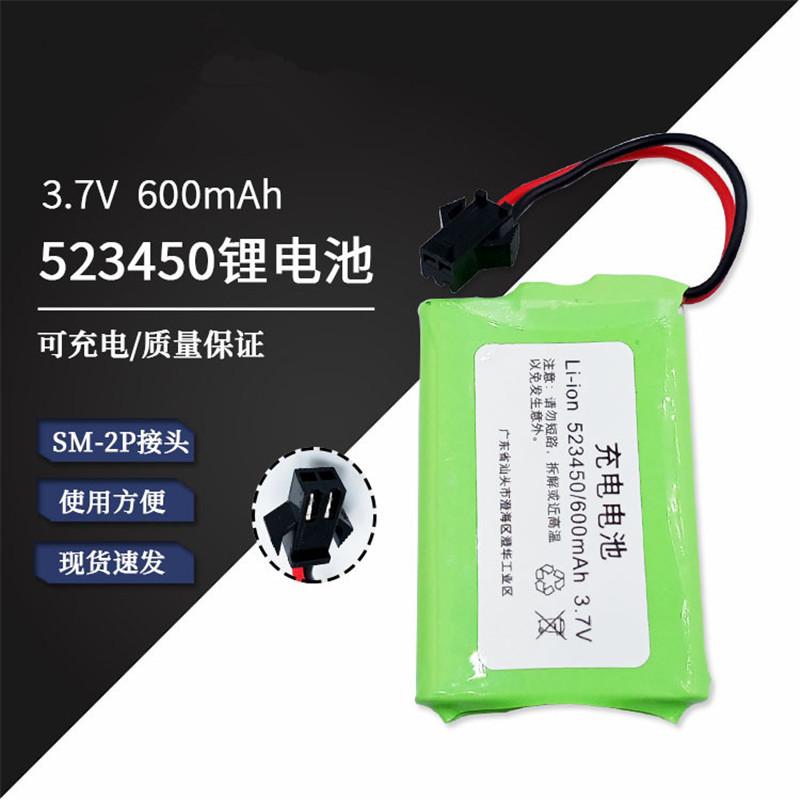 523450 battery