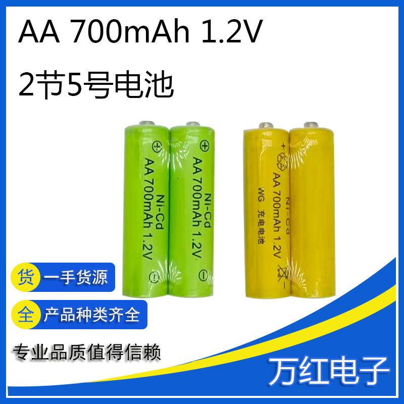 Yellow green 700mah battery