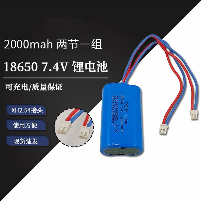 Audio battery