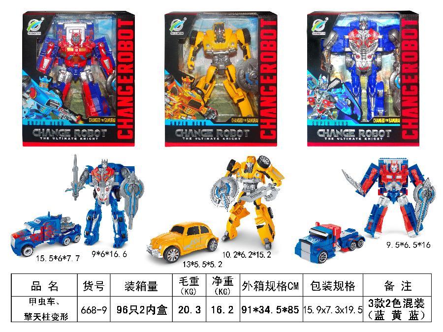 Car deformation robot boy model toy