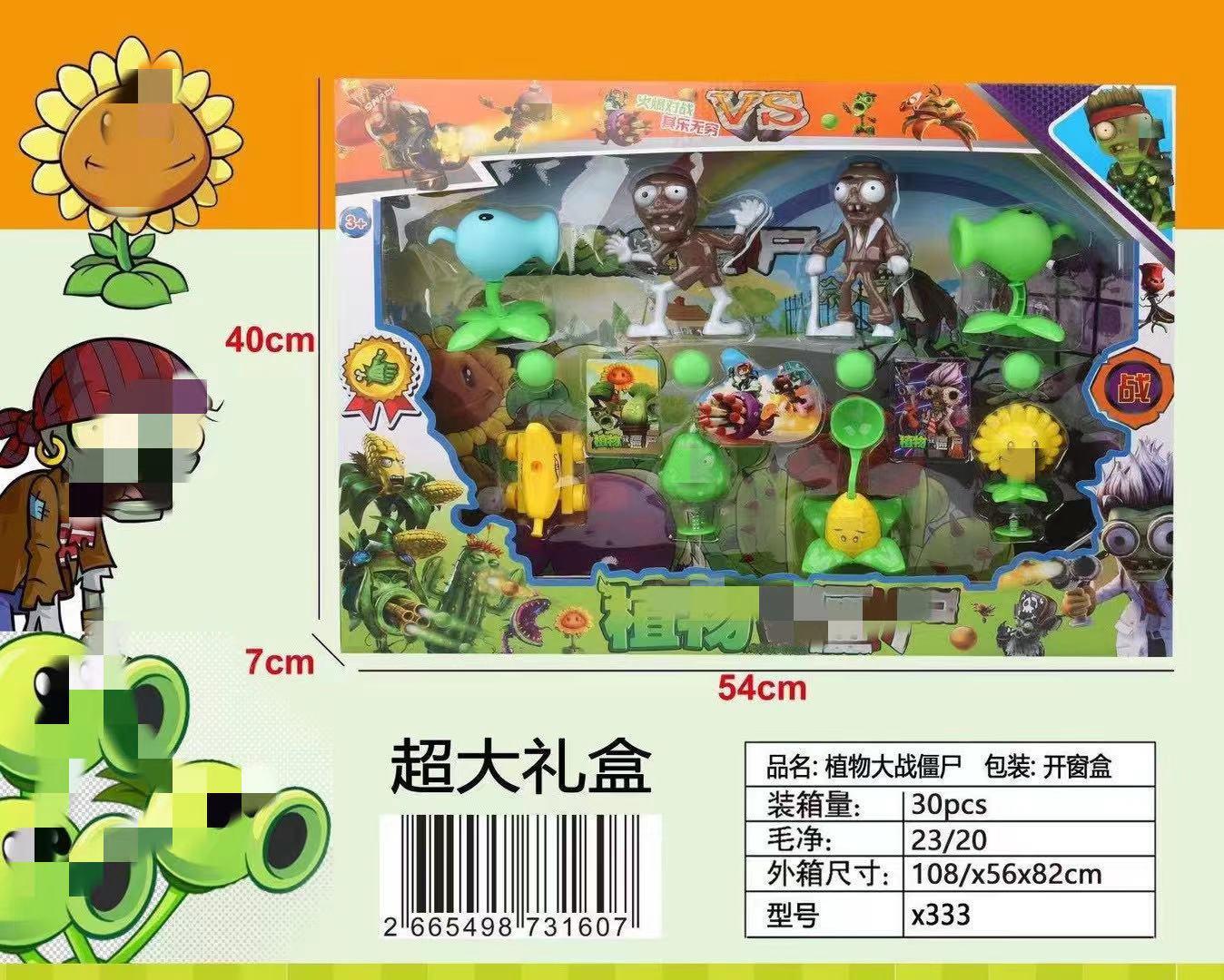 Genuine versatile plant battle can fire bullets pea big mouth flower soft rubber doll zombie toy set