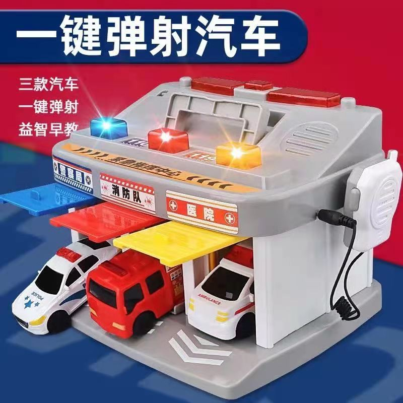 Ejection vehicle emergency command center