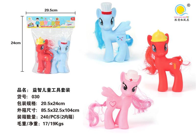 Enamel horse (Chef horse, fire horse, nurse horse)