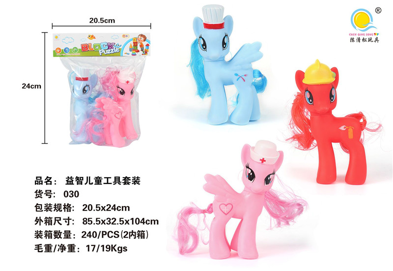 Enamel horse (Chef horse, fire horse, nurse horse) 3 mixed packages