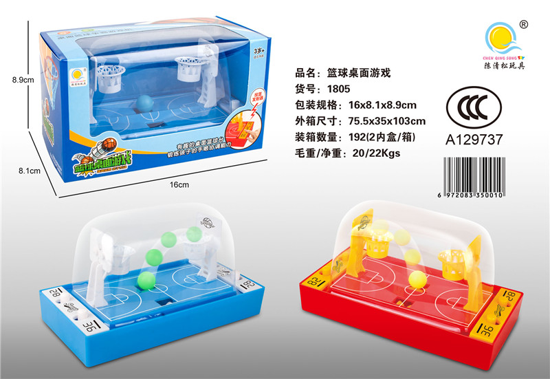 Puzzle Game Desktop basketball game console