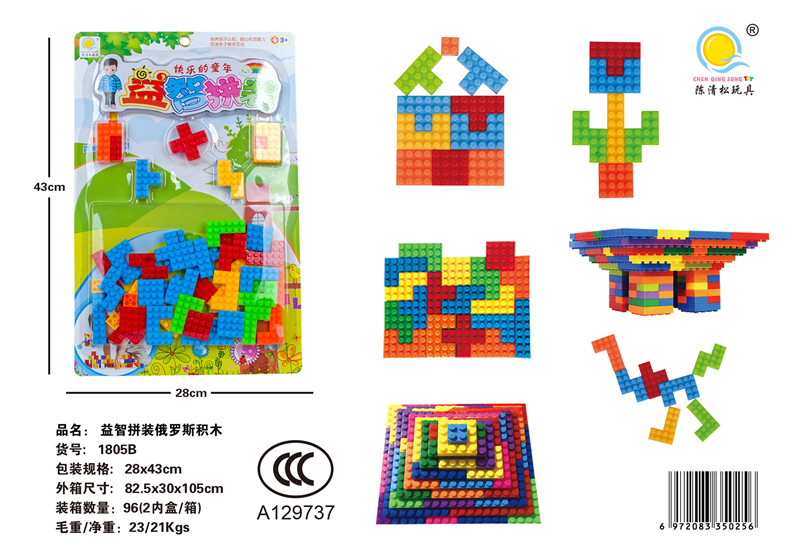 Puzzle assembled Russian building blocks (about 50pcs)