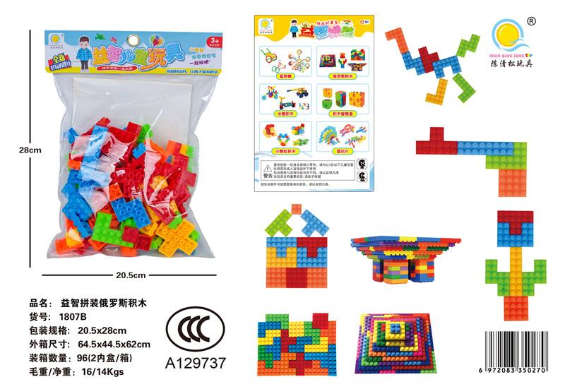 Puzzle assembled Russian building blocks (about 60pcs)