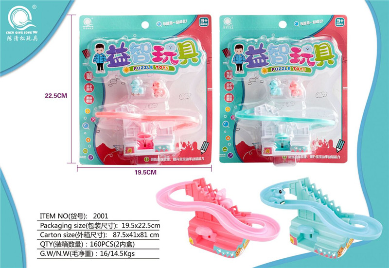 Educational slide toy (flower cat chasing mouse)