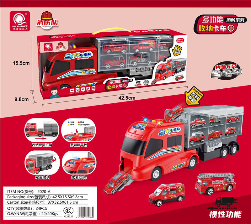 Electric inertia fire fighting storage truck (with 6 alloy trucks)