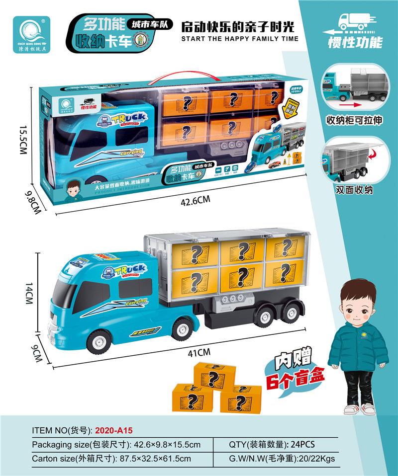 Light blue inertia city storage truck (with 6 puzzle assembled blind boxes)