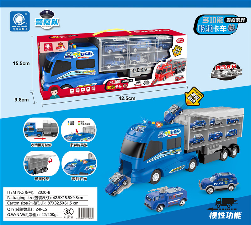 Electric inertia police storage truck (with 6 alloy cars)