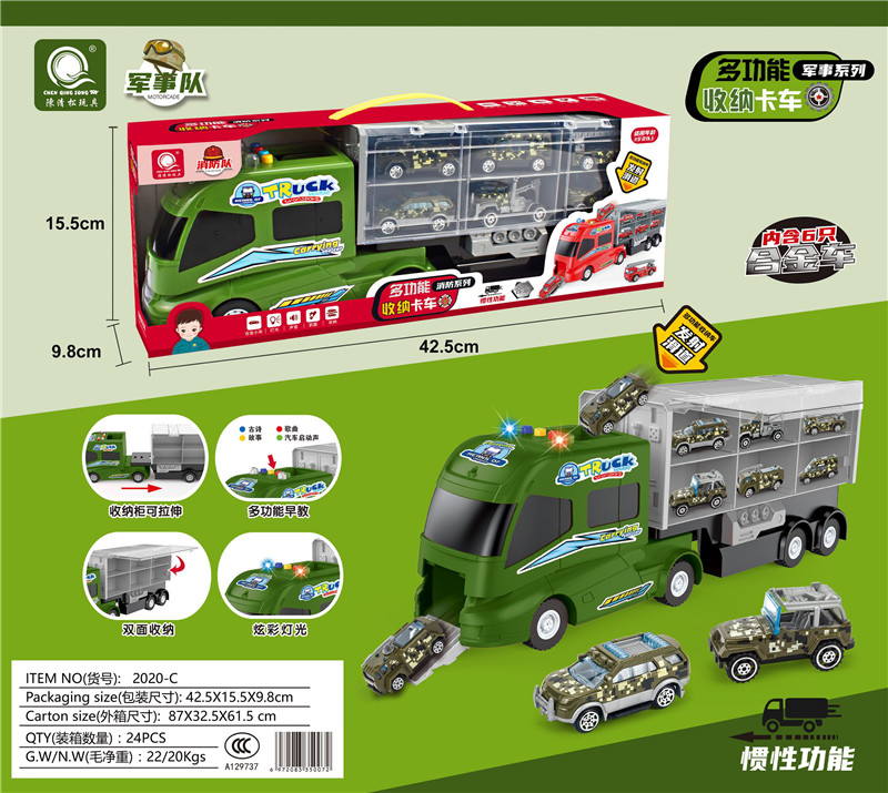 Electric inertia military storage truck (with 6 alloy vehicles)