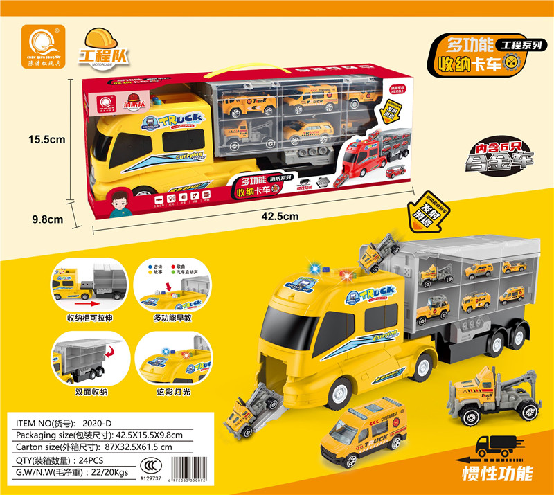 Electric inertia engineering storage truck (with 6 alloy cars)