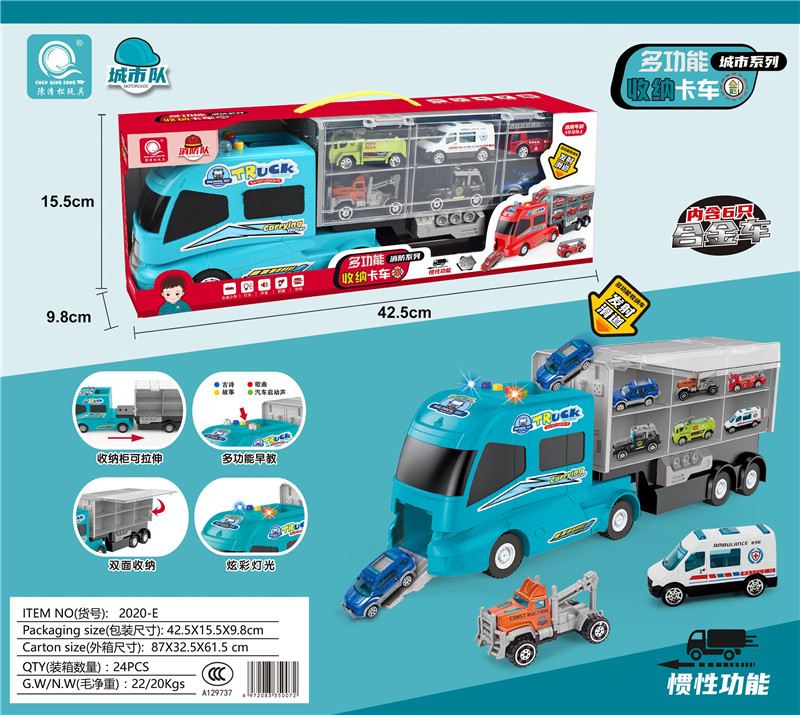 Electric inertia city storage truck (with 6 alloy cars)