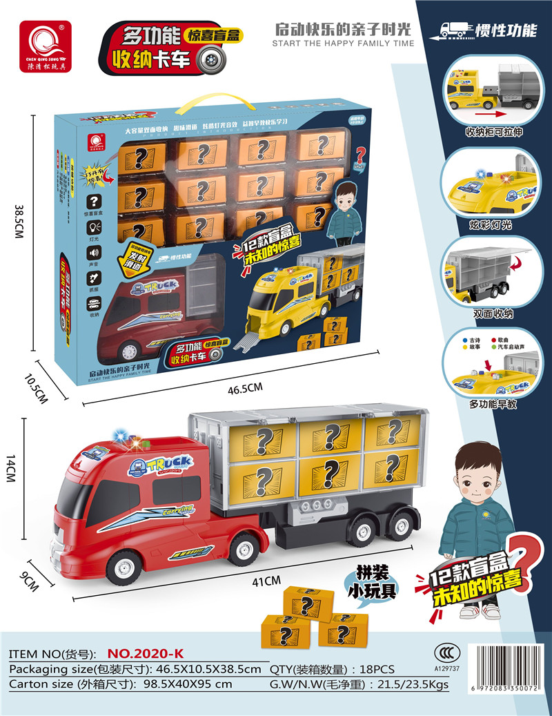 Electric inertia fire fighting storage truck (with 12 blind boxes)