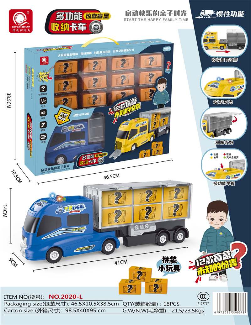 Electric inertia police storage truck (with 12 blind boxes)