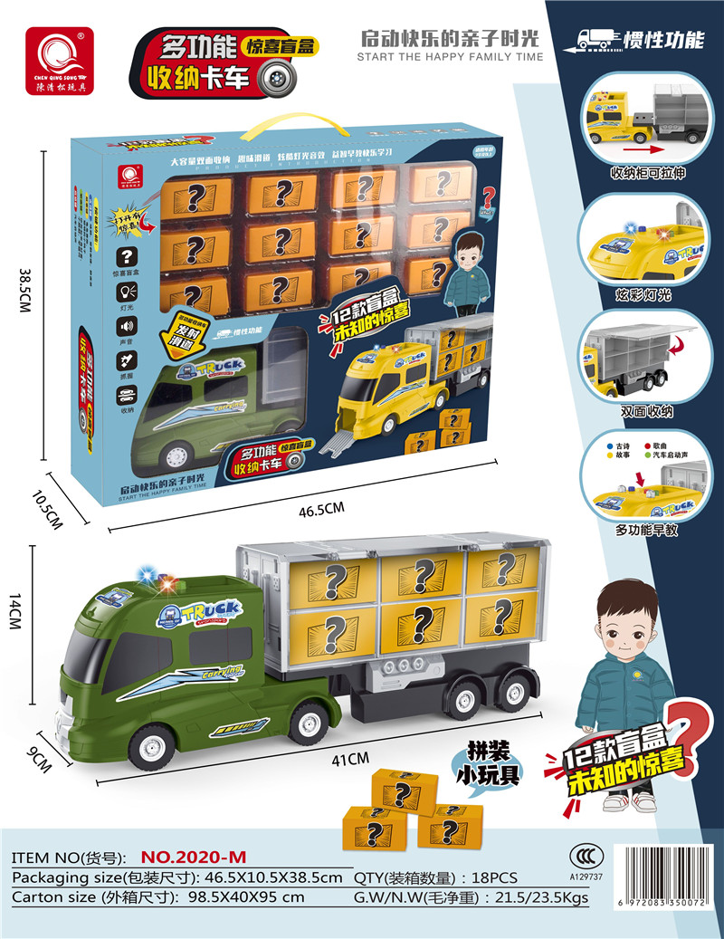 Electric inertia military storage truck (with 12 blind boxes)