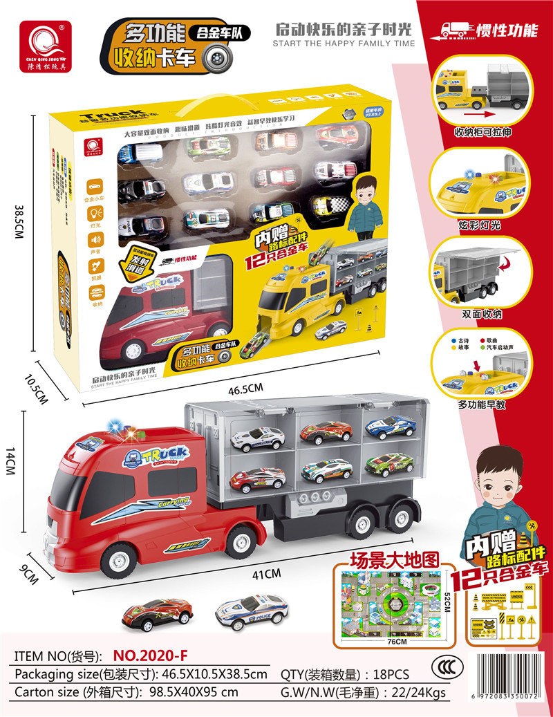 Electric inertia red storage truck (with 12 alloy cars + 1 map + 1 set of road signs)