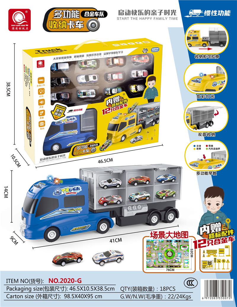Electric inertia blue storage truck (with 12 alloy cars + 1 map + 1 routine sign)