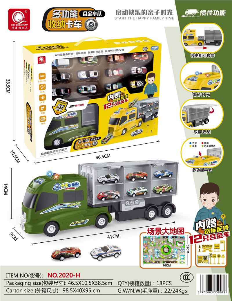 Electric inertia army green storage truck (with 12 alloy cars + 1 map + 1 routine sign)