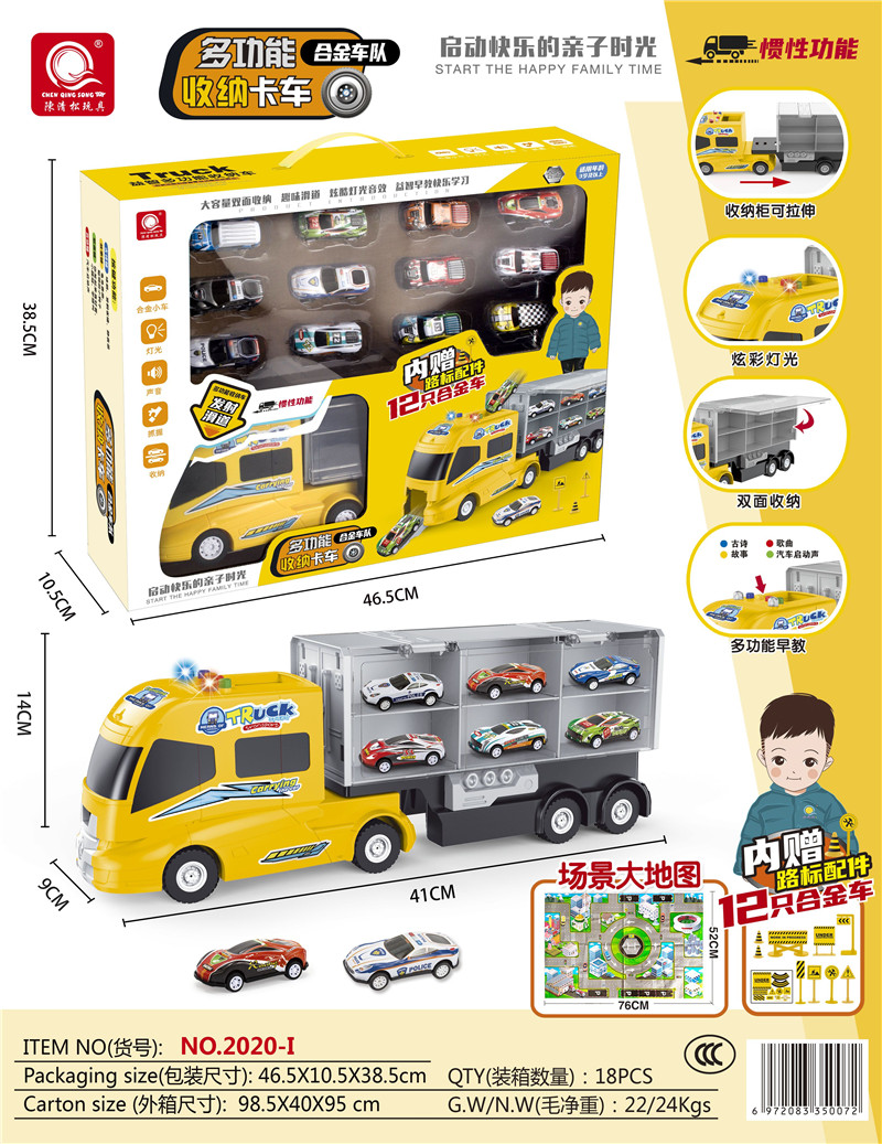 Electric inertia yellow storage truck (with 12 alloy cars + 1 map + 1 routine sign)