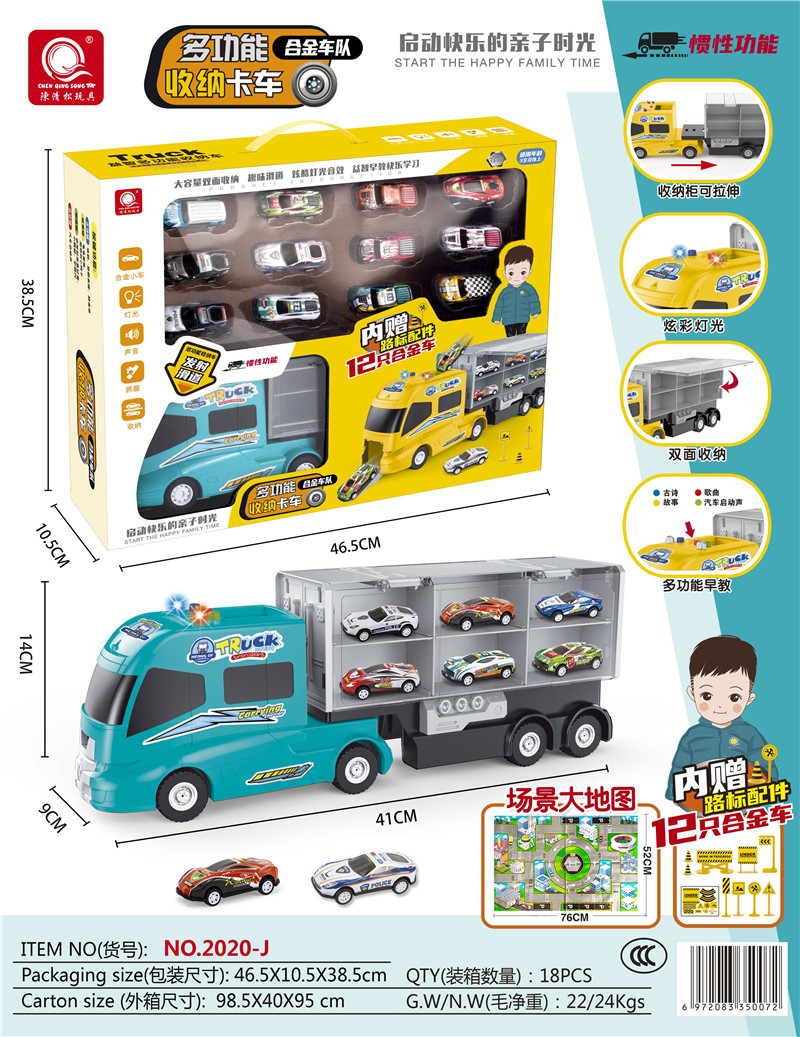 Electric inertia light blue storage truck (with 12 alloy cars + 1 map + 1 routine sign)