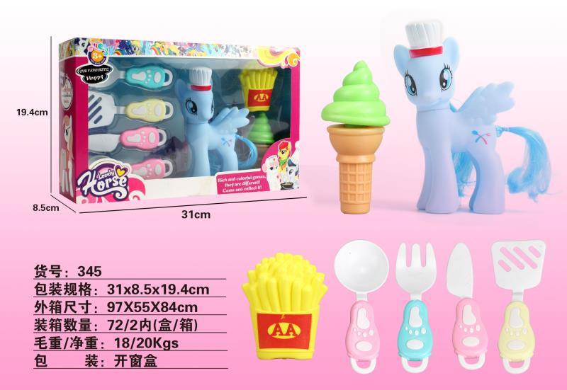 Pony series - tableware