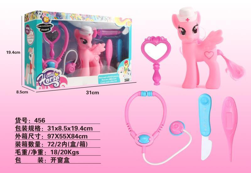 Pony series - medical tools