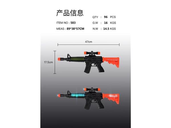 Black electric gun toy gun