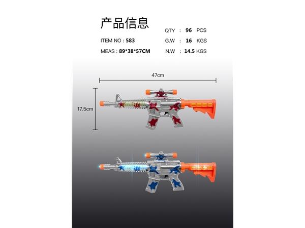 Electroplating electric gun toy gun