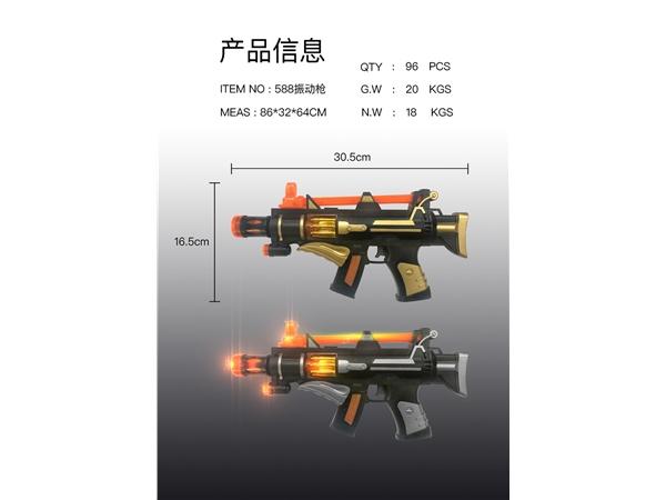Spray paint vibrating gun electric toy gun