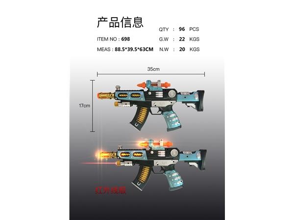 Infrared electric gun toy gun eight tone gun